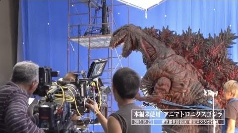The Making of Shin Godzilla - Special Feature