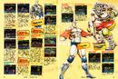 SNSMs GamePro Sept 93 B.png