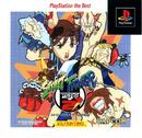 Street Fighter Zero 2 Dash.png