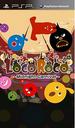 LocoRoco Midnight Carnival Box Art.PNG