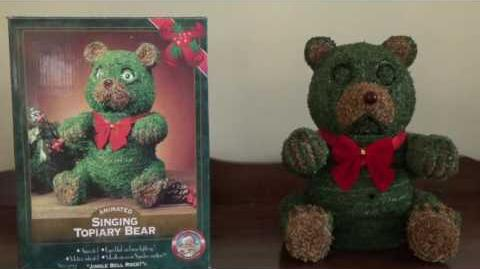 "Gemmy Animated ""Singing Topiary Bear"" (Rare)"