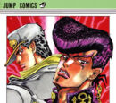 Part 4 Volume Covers
