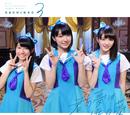 3B junior (New Project) Music