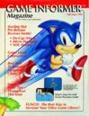 Game Informer Issue 001 Fall 1991 0000.jpg