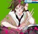 Fukumenkei Noise Vol.6