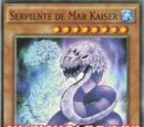 Serpiente de Mar Kaiser