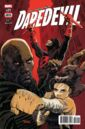 Daredevil Vol 5 21.jpg
