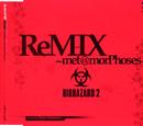 Biohazard 2 ReMIX