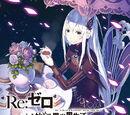 Re:Zero V10