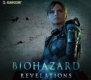 Biohazard Revelations Digital Soundtrack