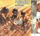 Episode C0 (Manga)