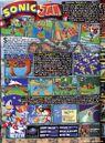 Sonicjamgamefanvol5issue10.jpg
