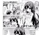 DanMachi Nichijou Manga Chapter 14