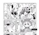 DanMachi Nichijou Manga S2 Chapter 7