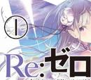 Re:Zero Novela Ligera (Volumen 1)