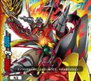 Fifth Omni Super Dragon Lord, Kaizer Drum