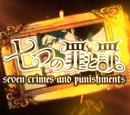 Seven Crimes and Punishments