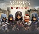 Assassin's Creed: Сопротивление