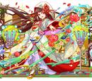 Sublime Wedding Amaterasu