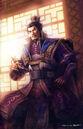 Cao Cao - 15th Anniversary Artwork.jpg