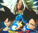 Dragon Ball Z: The Real 4-D Super Tenkaichi Budokai