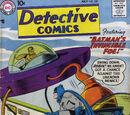 Detective Comics Vol 1 257