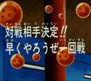Episodio 214 (Dragon Ball Z)