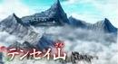 Mount Tensei.png