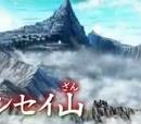 Mount Tensei