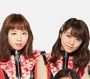 ANGERME Members