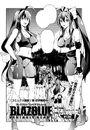 BlazBlue Variable Heart (Chapter 13 cover).jpg