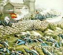 First Altivebrian-Mexican War