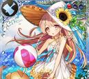 Erigone (Swimsuit)
