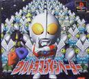 PD Ultraman Invader