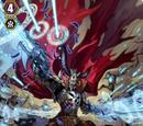 Original Deletor, Death Gunner