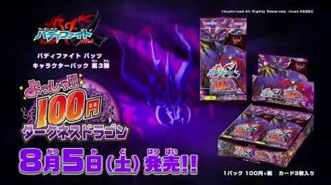 X Character Pack 3: Alright!! 100 Yen Darkness Dragon