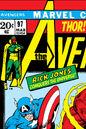 Avengers Vol 1 97.jpg