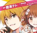 Toaru Idol no Accelerator-sama Manga Volume 02