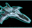 Авиация (XCOM: Enemy Unknown)