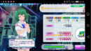 2017-08-12-00-09-56 Miss Macross Event Cleared Fukakuteisei☆COSMIC MOVEMENT.png