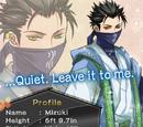 Shall We Date?: Ninja Destiny/Mizuki