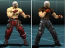 Tekken5 Dark Resurrection Bryan Outfits.png