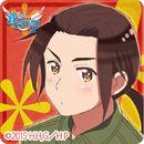 China icon TWT.jpg