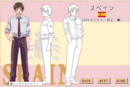 Мodel sheet of Spain Hetalia Axis Powers.png