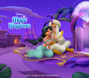 A Whole New World Event 2017