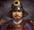 Yoshitane Soma