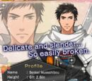 Shall We Date?: Ninja Destiny/Benkei