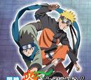 Ujian Chūnin Membara! Naruto vs. Konohamaru!