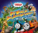 Big World! Big Adventures! (movie)