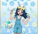 Erika Kurumi